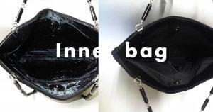 バッグ・鞄の内袋交換修理