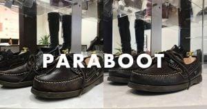 パラブーツ・バースのクリーニング(靴)