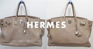 エルメスバーキンの鞄・バッグのクリーニング