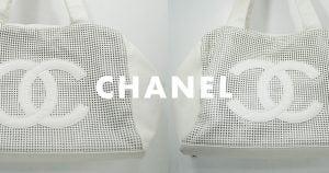 シャネルトートバッグ・鞄のクリーニング