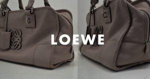 ロエベ鞄・バッグのクリーニング