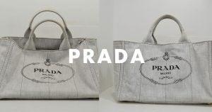プラダのトートバッグ・鞄のクリーニング