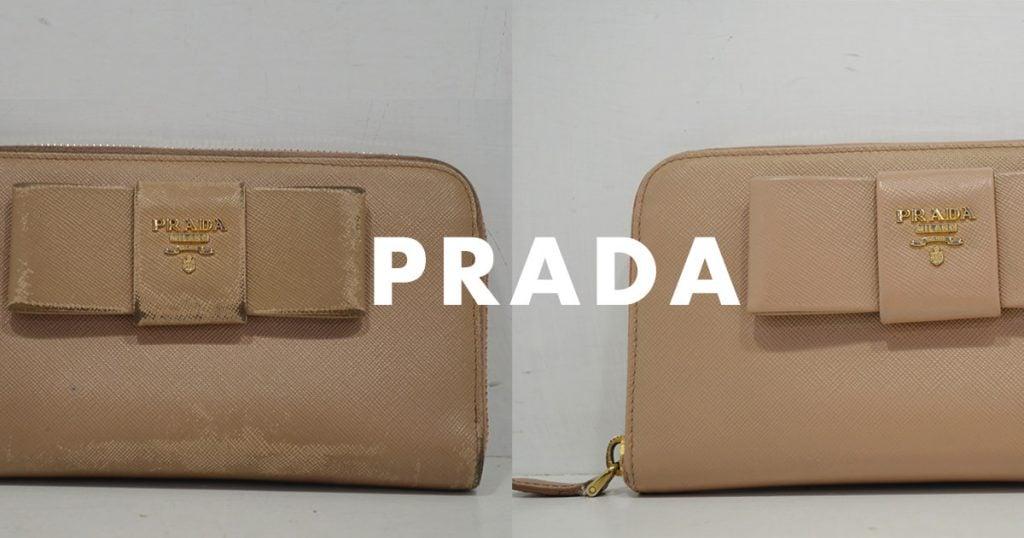 プラダの財布のクリーニング