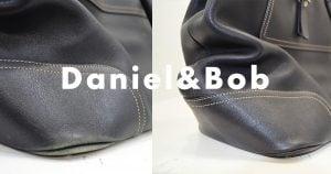 ダニエル&ボブの鞄・バッグのクリーニング・修理事例