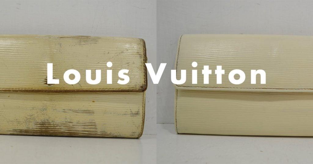 ルイヴィトン財布クリーニング事例