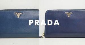 プラダの財布クリーニング