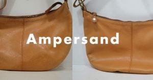 アンパサンドの鞄・バッグのクリーニングのアイキャッチ画像