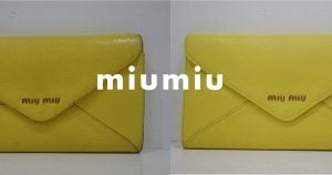 ミュウミュウの財布のクリーニング