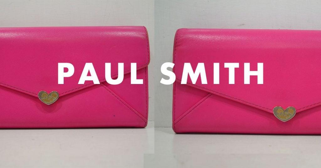 ポール・スミスの財布ーアイキャッチ