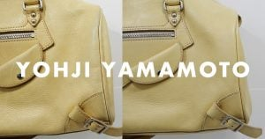 ヨウジ・ヤマモト鞄バッグのクリーニング