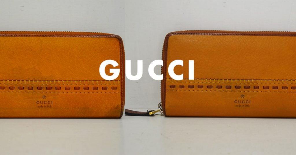 グッチの財布のクリーニング・修理