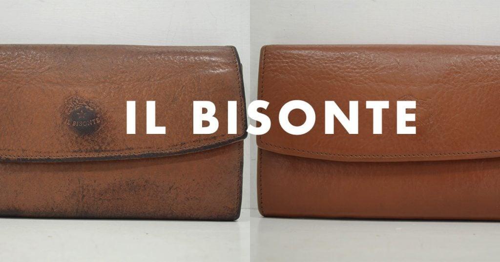 イルビゾンテの財布ーアイキャッチ