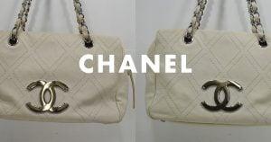 シャネル・ワイルドステッチの鞄