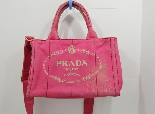 プラダ・カパナのバッグのクリーニング・染色補正の作業前