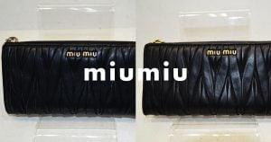 miumiu(ミュウミュウ)財布の修理・クリーニング事例ーeyeキャッチ画像