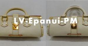 ルイヴィトンのバッグ・鞄エヌパイの作業例