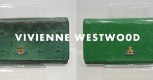 ヴィヴィアン・ウエストウッドの財布のクリーニング・修理のアイキャッチ