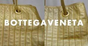 ヴォッテガ・べネタの鞄・バッグのクリーニング・修理の事例