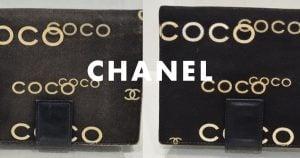 シャネル・バイシーラインの財布のクリーニングの事例