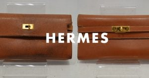 エルメス・ケリー・ロングの財布のクリーニング・修理の事例です。