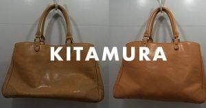 キタムラのバッグのクリーニング事例