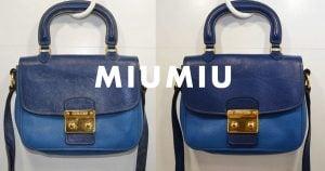 miumiuのワンハンドルバッグのクリーニング事例