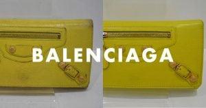 バレンシアガ・クラシックコンチネンタルジップアラウンドの財布のクリーニング事例