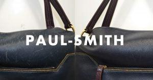 ポール・スミスのリュック(鞄・バッグ)のクリーニング事例のアイキャッチ画像