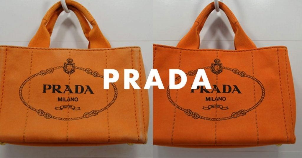 プラダ(カナパ)のバッグのクリーニング事例