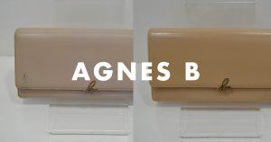 アニエスベーの財布のクリーニング事例のアイキャッチ