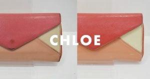 クロエの長財布のクリーニング・修理の事例ーアイキャッチ