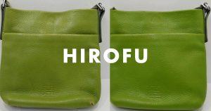 ヒロフのバッグのクリーニング事例のアイキャッチ