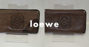 ロエベ・アナグラムの財布のクリーニング・修理のアイキャッチ画像