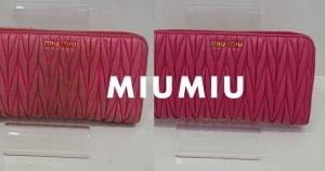 ミュミュウの財布のクリーニング・修理の事例アイキャッチ画像