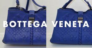 ヴォッテガ・べネタ・ナポリのバッグのクリーニング事例ーアイキャッチ