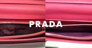 プラダの財布の内張交換・修理の事例