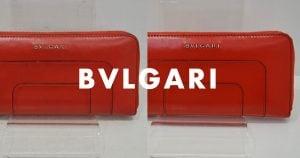 ブルガリ・セルペンティの財布のクリーニング事例ーアイキャッチ