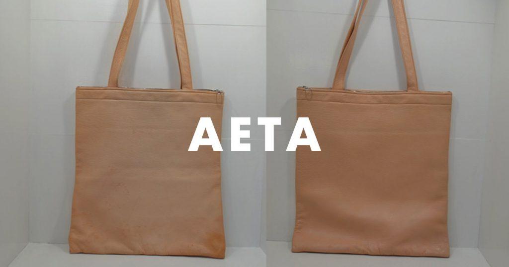 アエタのバッグのクリーニング事例のアイキャッチ画像