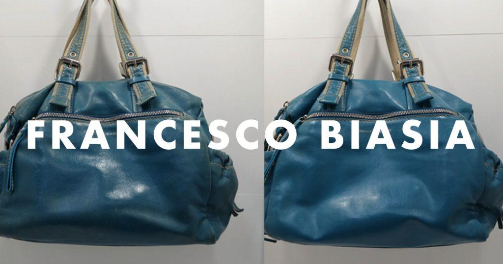 フランチェスコ・ビアジアのバッグのクリーニング事例のアイキャッチ画像
