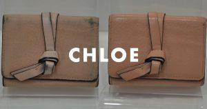 クロエの財布のクリーニング事例