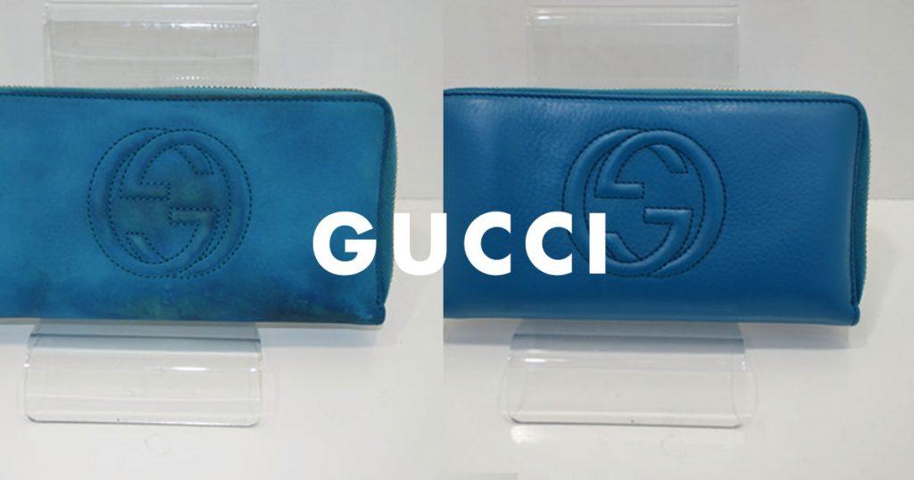 グッチの財布のクリーニング・修理の事例・アイキャッチ画像