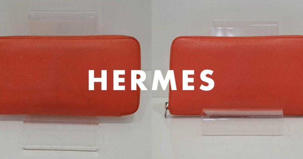エルメス・アザップの財布のクリーニング事例のアイキャッチ