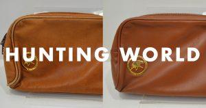 ハンティングワールドのバッグのクリーニング・修理の事例・アイキャッチ
