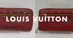 ヴィトン・スハリの財布のクリーニング事例のアイキャッチ