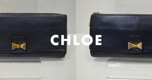 クロエレイチェルの財布のクリーニング事例