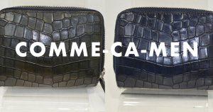 コムサメンの財布のクリーニングと修理の事例のアイキャッチ