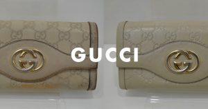 グッチ(スーキー・シマ)の財布のクリーニング事例・アイキャッチ