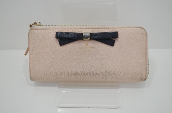 ケイトスペードの財布のクリーニング前の画像