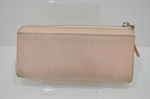 ケイトスペードの財布裏面の画像
