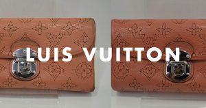ルイヴィトン・マヒナの財布のクリーニングのアイキャッチ画像